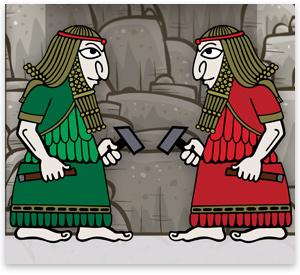 ancientpricecontrols