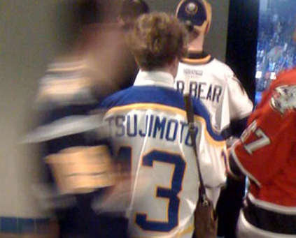 I still see Tsujimoto jerseys at games ... 2176665b9