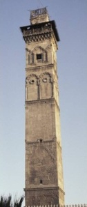 Closeup of minaret of Great Mosque of Aleppo before its destruction.