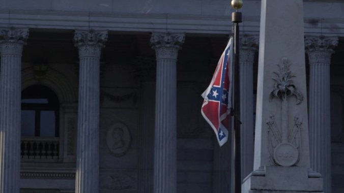 FILE -- The Confederate battle flag flies near the South Carolina State Capitol building in Columbia in this file framegrab.