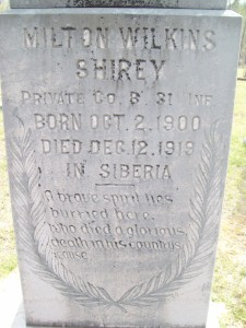 Gravestone for Pvt. Milton W. Shirey.